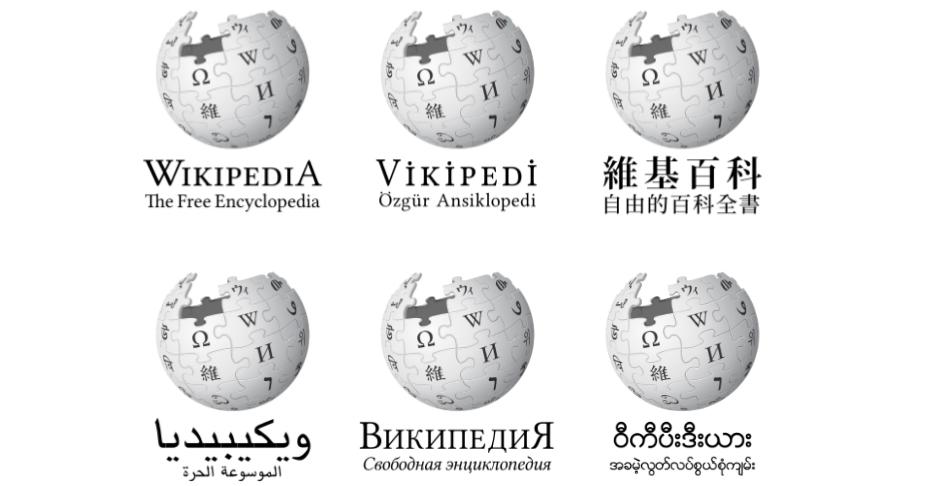 Distributed Wikipedia Mirror Update